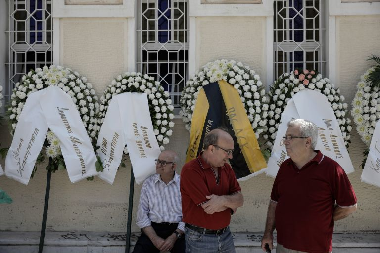 Το τελευταίο αντίο στον Χάρρυ Κλυνν (φωτογραφίες) | tanea.gr