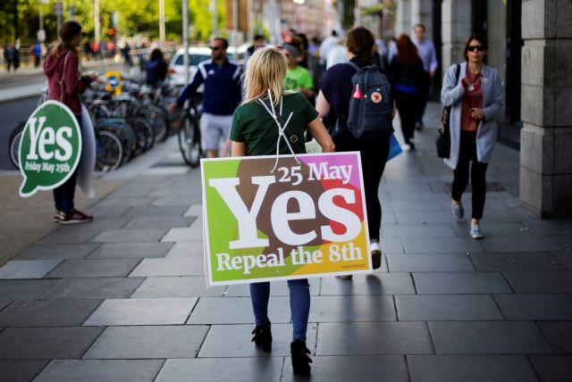 Εxit poll: «Ναι» στις αμβλώσεις είπαν οι Ιρλανδοί | tanea.gr