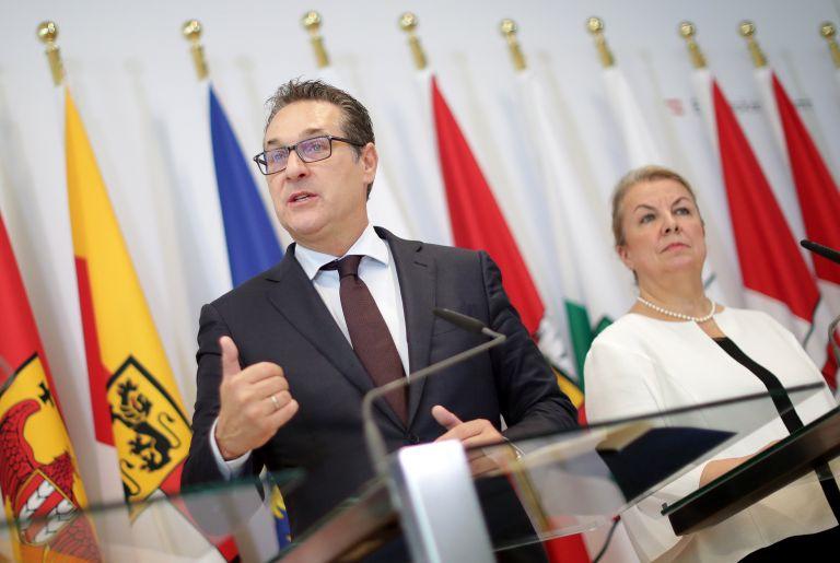 Αυστρία: Αμφισβητούν την ελεύθερη κυκλοφορία και εγκατάσταση προσώπων | tanea.gr