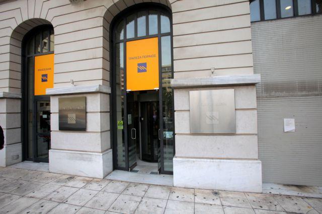 Συμφωνία για πώληση δανείων αξίας €1,95 δισ. | tanea.gr