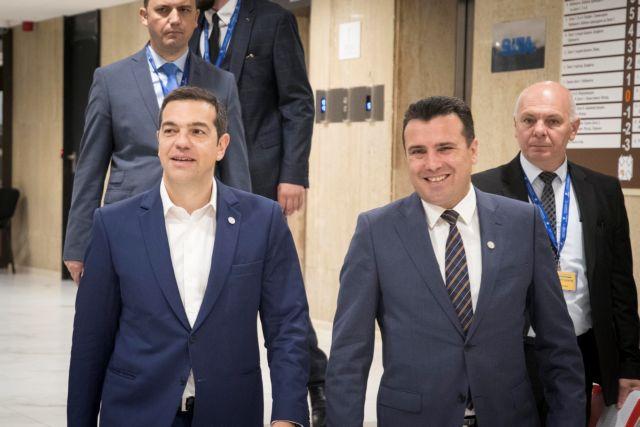 «Βόρεια Μακεδονία» τ' όνομα λένε ΜΜΕ των Σκοπίων | tanea.gr