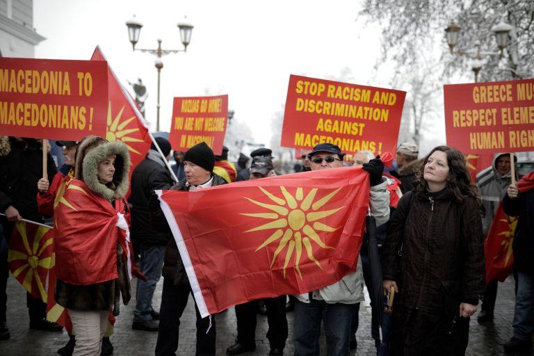 «Εμφύλιος» στα Σκόπια για το όνομα – Στον αέρα η κατ' αρχήν συμφωνία | tanea.gr