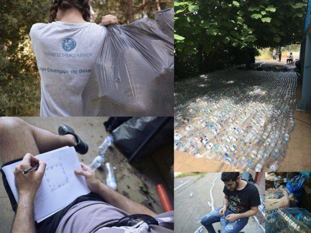 Μυτιλήνη: Πείραμα για τον εντοπισμό πλαστικών στη θάλασσα | tanea.gr