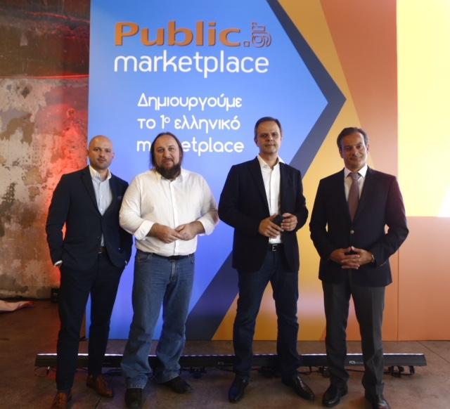 Τα Public δημιουργούν το 1ο ελληνικό marketplace   tanea.gr