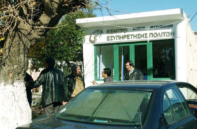 Εξαρθρώθηκε κύκλωμα παράνομης έκδοσης αδειών διαμονής σε αλλοδαπούς | tanea.gr