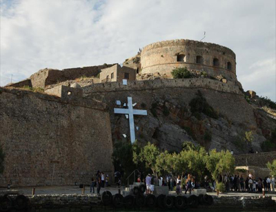 Για να γίνει η Σπιναλόγκα Μνημείο Παγκόσμιας Πολιτιστικής Κληρονομιάς | tanea.gr