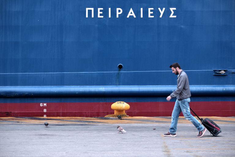 ΑΑΔΕ: Tα δικαιώματα και οι υποχρεώσεις των ταξιδιωτών | tanea.gr