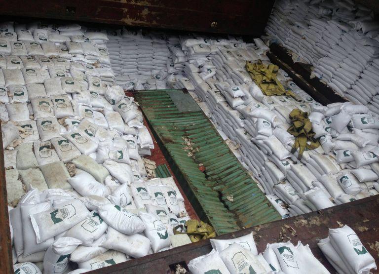 Κούβα: Ποσότητα-ρεκόρ ναρκωτικών ουσιών κατέσχεσαν οι αρχές το 2017 | tanea.gr