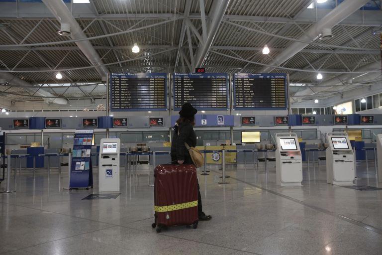 Προτεραιότητα ο τουρισμός Υγείας για το υπουργείο τουρισμού   tanea.gr