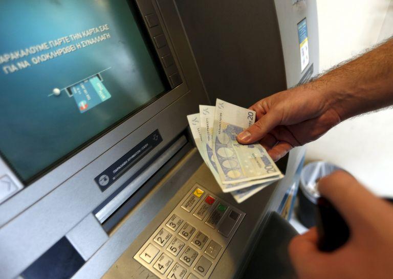 Guardian: Σημαντικό βήμα για χαλάρωση των capital controls στην Ελλάδα | tanea.gr
