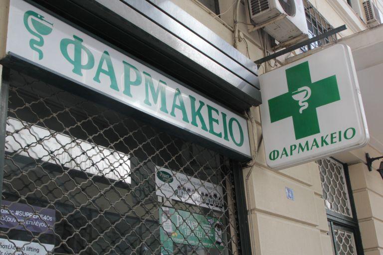 Γενόσημα και κατάργηση προπληρωμής για οπτικά και υπηρεσίες ειδικής αγωγής   tanea.gr