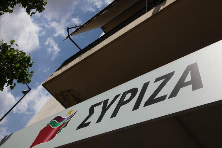 ΣΥΡΙΖΑ: Απόλυτη στήριξη στα δικαιώματα της κοινότητας ΛΟΑΤΚΙ | tanea.gr