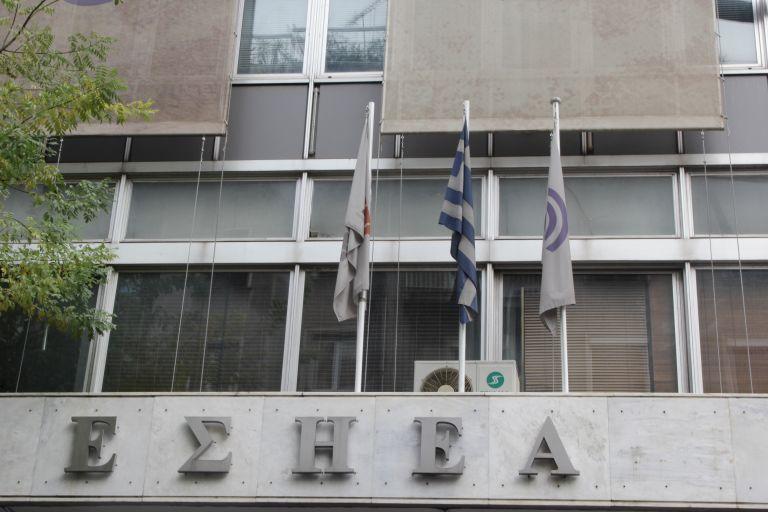 Αποδοκιμάζει η ΕΣΗΕΑ τον Καλφαγιάννη για την επίθεση στην Πολλάλη | tanea.gr