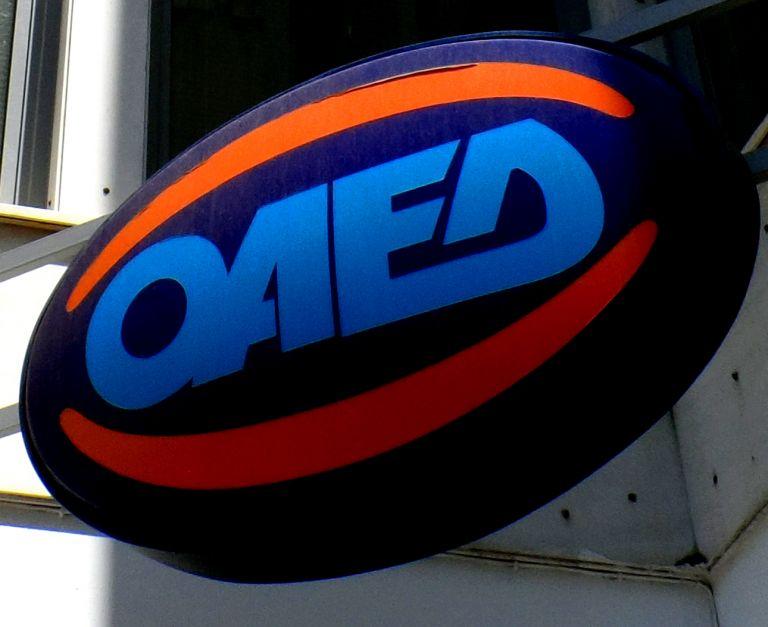 ΟΑΕΔ: Θα ξεπεράσουν τις 250.000 οι αιτήσεις για επιδότηση διακοπών | tanea.gr