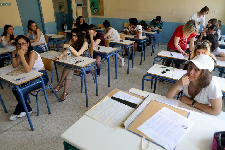 Πανελλαδικές: Πώς υπολογίζονται οι μονάδες για κάθε μάθημα | tanea.gr