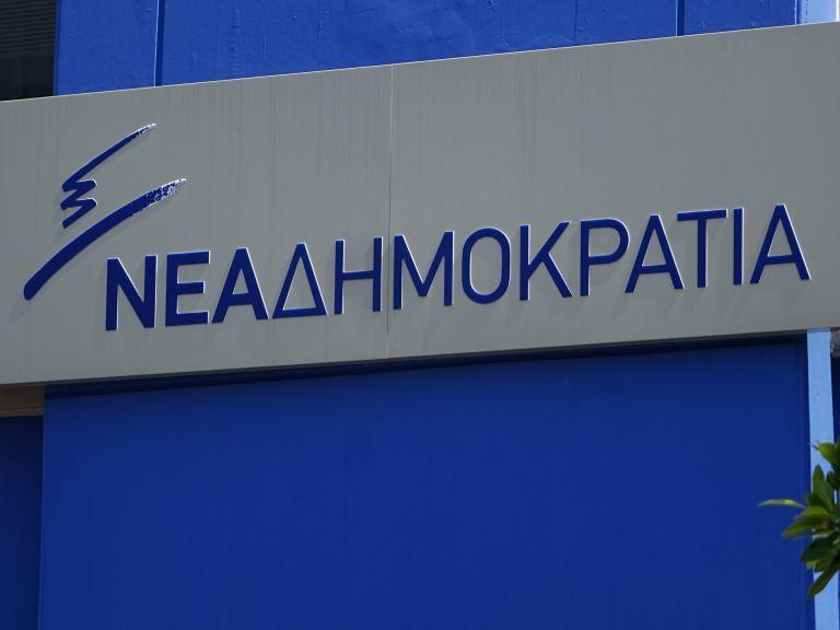 ΝΔ: Η εκχώρηση «μακεδονικής εθνότητας» και «γλώσσας» δεν είναι αποδεκτή | tanea.gr