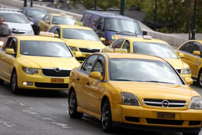 Επαναλαμβανόμενες 24ωρες εξήγγειλαν οι ιδιοκτήτες ταξί | tanea.gr