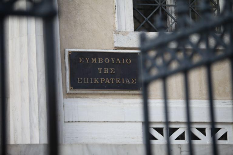 ΣτΕ: Προσφυγή για τις ηλεκτρονικές αστυνομικές ταυτότητες   tanea.gr