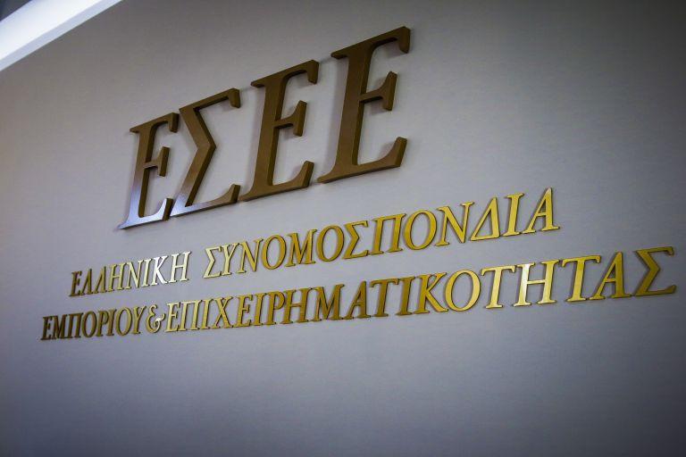 ΕΣΕΕ: Επιφυλάξεις για το νόμο περί ανώνυμων εταιρειών   tanea.gr