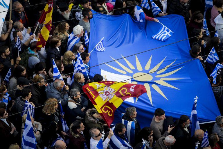 Νέο συλλαλητήριο στο Σύνταγμα για την Μακεδονία   tanea.gr