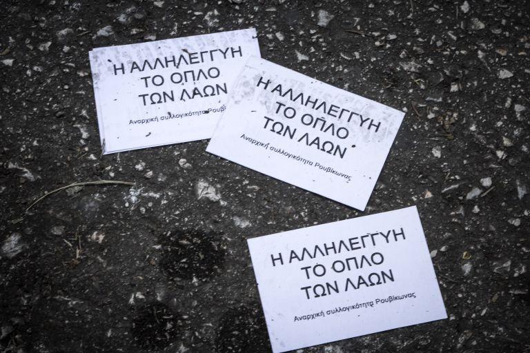 Σε αναζήτηση νέων μελών ο Ρουβίκωνας | tanea.gr