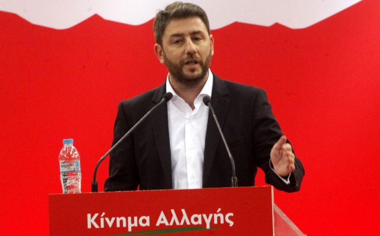 Νίκος Ανδρουλάκης: Άδικη η εκλογική αναμέτρηση στην Τουρκία | tanea.gr