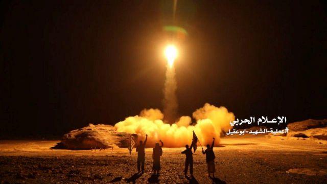 Εκτόξευση νέου πυραύλου κατά της Σαουδικής Αραβίας   tanea.gr