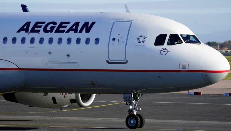 Η Aegean ανανεώνει τον στόλο της με 42 νέα Airbus | tanea.gr