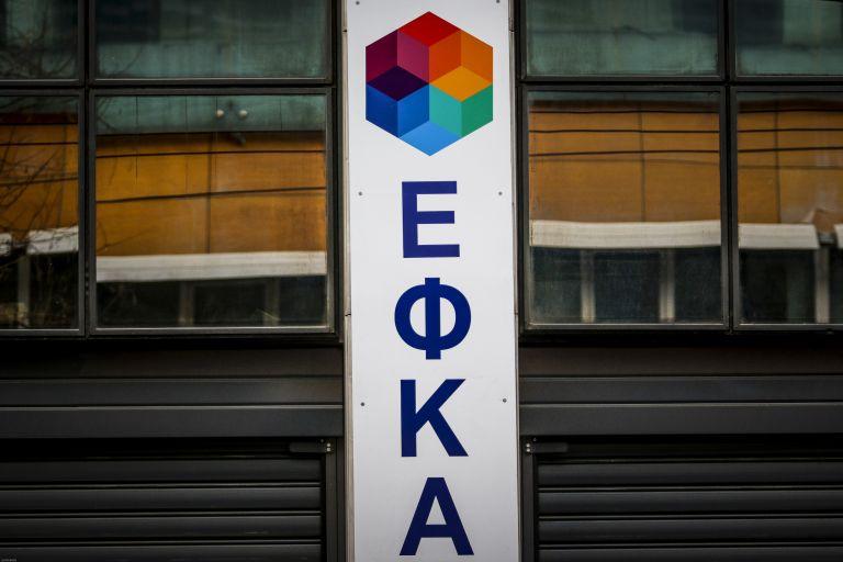 ΕΦΚΑ: Βεβαιώσεις αποδοχών συντάξεων για φορολογική χρήση | tanea.gr