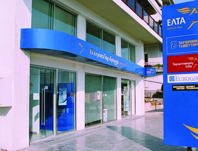 ΕΛΤΑ: Αβάσιμη τοποθέτηση Φέσσα για τη βιωσιμότητα των Ελληνικών Ταχυδρομίων | tanea.gr