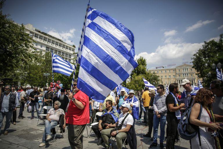 Αυτές είναι οι 13 πόλεις που θα γίνουν συλλαλητήρια για το «Μακεδονικό» | tanea.gr
