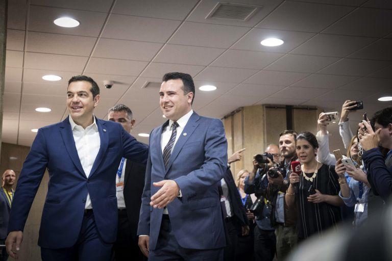 «Republika Severna Makedonija»: Την Πέμπτη η απάντηση του Ζάεφ | tanea.gr