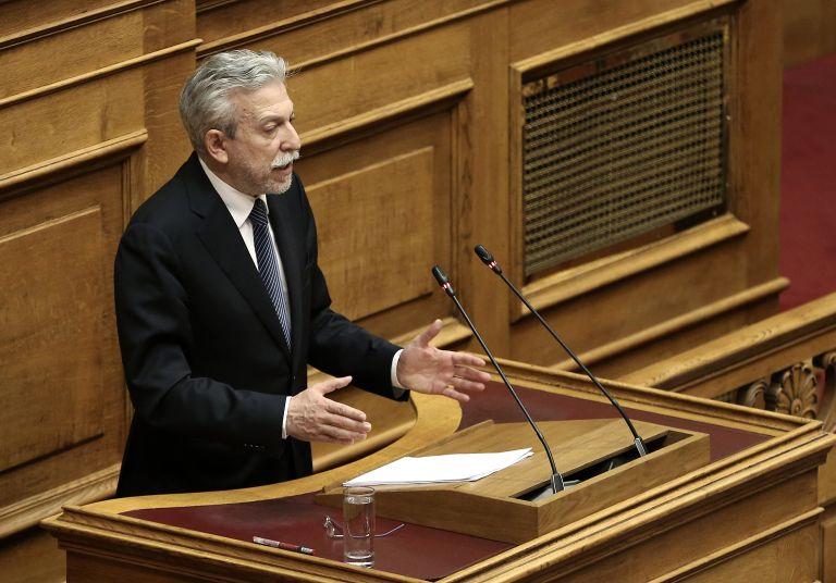 Αντιπαράθεση στη Βουλή για Σκοπιανό και Δικαιοσύνη   tanea.gr