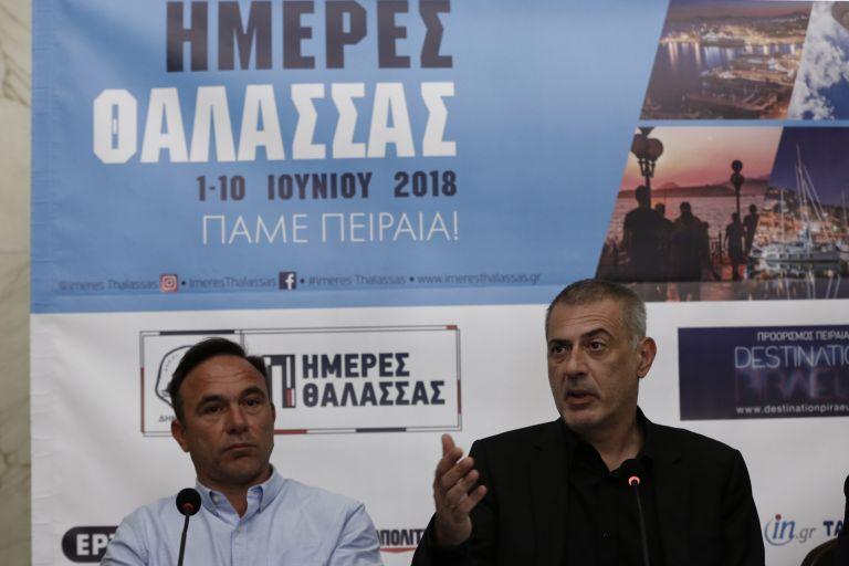 Απολογισμός της διοργάνωσης «Ημέρες Θάλασσας 2018» | tanea.gr