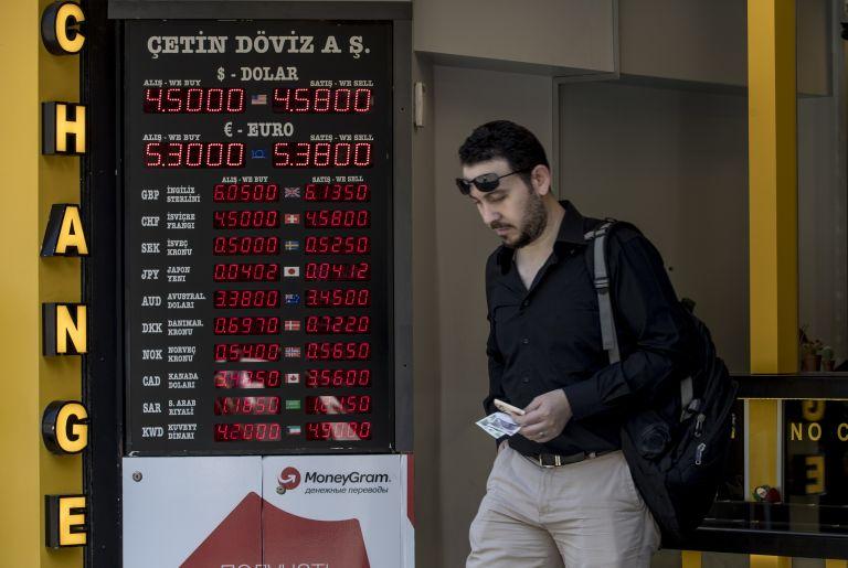 Ανάσα για τον Ερντογάν: 7,4% η ανάπτυξη στο α' τρίμηνο της οικονομίας   tanea.gr