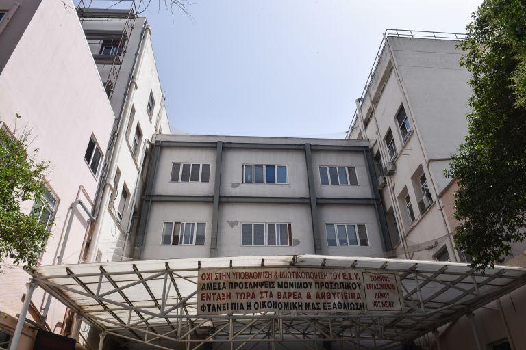 Ποιές αλλαγές έρχονται για το επικουρικό προσωπικό στα νοσοκομεία | tanea.gr