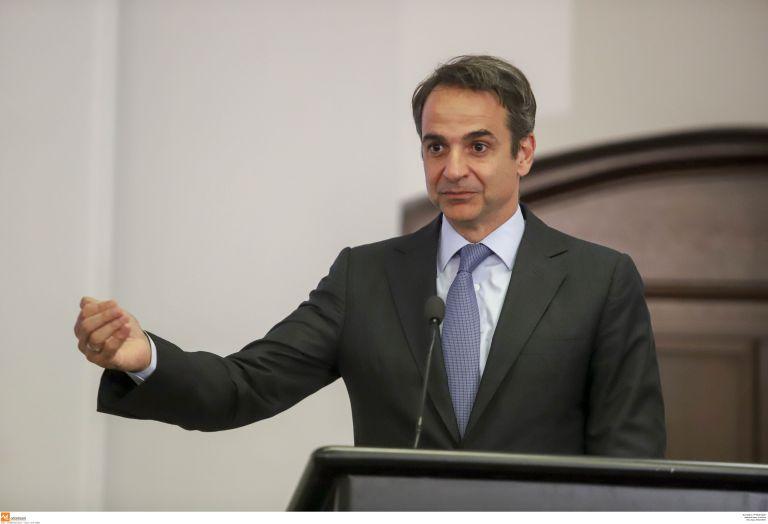 Μητσοτάκης: Πρωθυπουργός της βίας και της ανομίας ο κ. Τσίπρας | tanea.gr