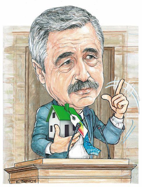 Το σκάνδαλο του «Εξοικονομώ»   tanea.gr