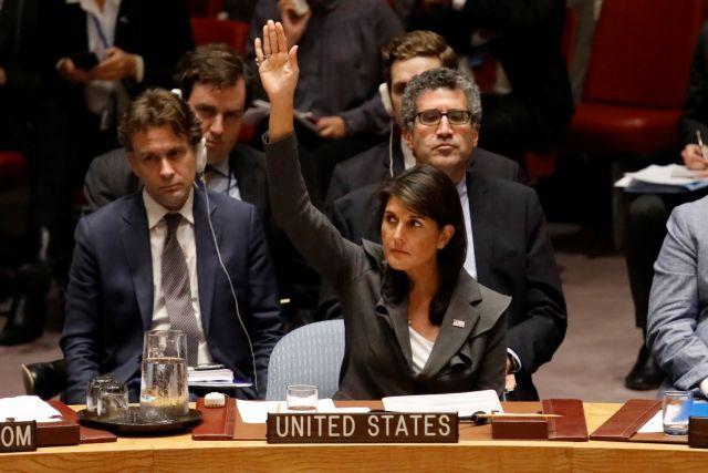 Απορρίφθηκε από το ΣΑ ψήφισμα των ΗΠΑ κατά της Χαμάς   tanea.gr