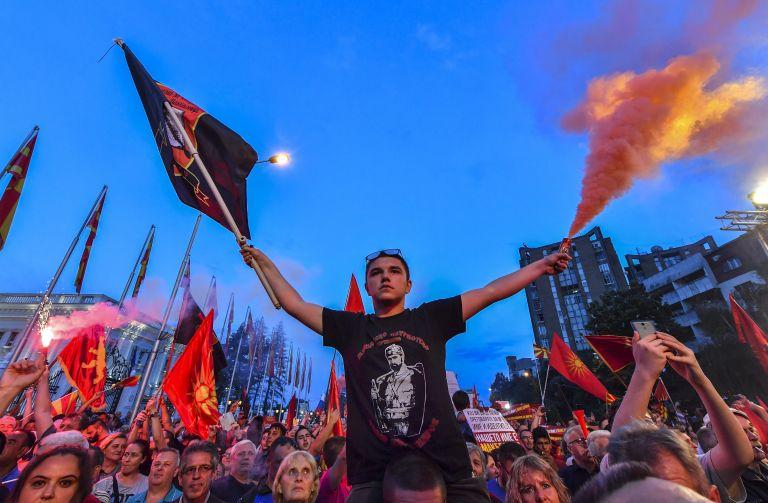 Διαδήλωσαν κατά της αλλαγής του ονόματος των Σκοπίων   tanea.gr