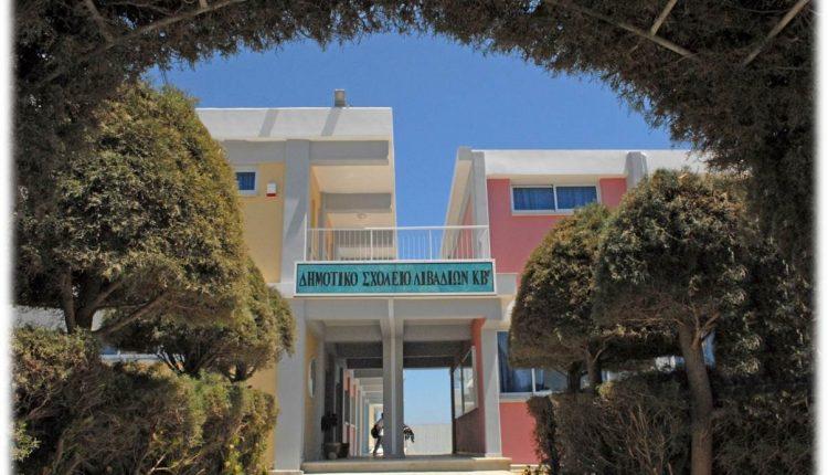 Γονιός επιτέθηκε σε δάσκαλο δημοτικού σχολείου   tanea.gr