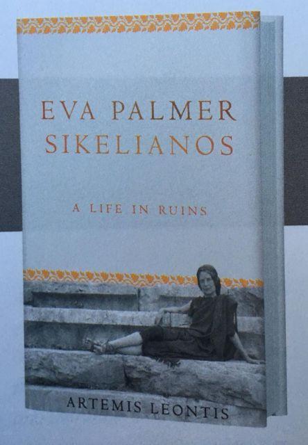 Η πρώτη βιογραφία της Εύας Πάλμερ Σικελιανού | tanea.gr