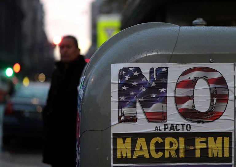 Αργεντινή: Δάνειο 50 δισ. από το ΔΝΤ με αντάλλαγμα μέτρα λιτότητας | tanea.gr
