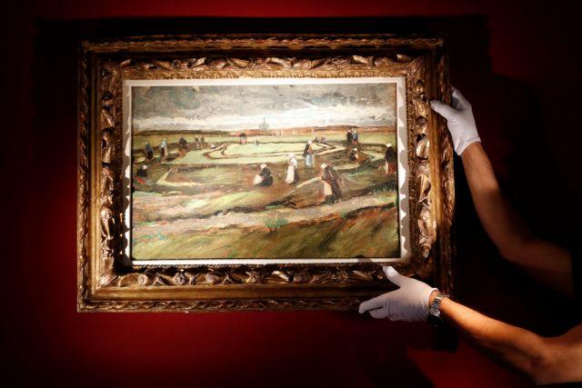 Επτά εκατ. ευρώ για πρώιμη τοπιογραφία του Βαν Γκογκ | tanea.gr