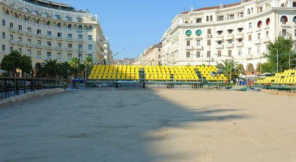 Η πλατεία Αριστοτέλους γίνεται γήπεδο μπιτς βόλεϊ | tanea.gr