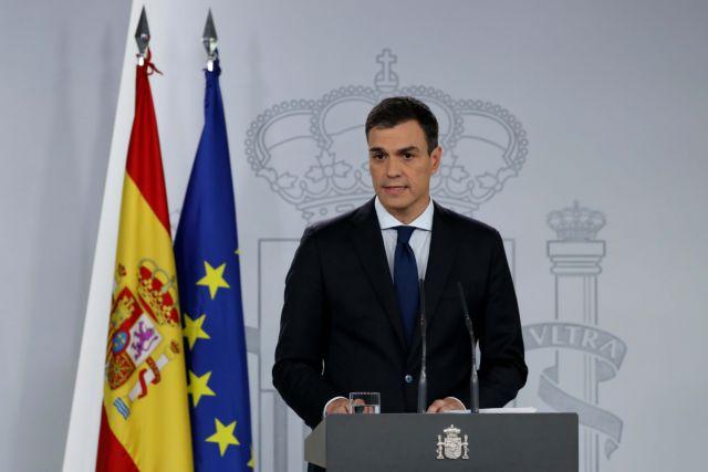Γυναικεία και φιλευρωπαϊκή η νέα ισπανική κυβέρνηση | tanea.gr