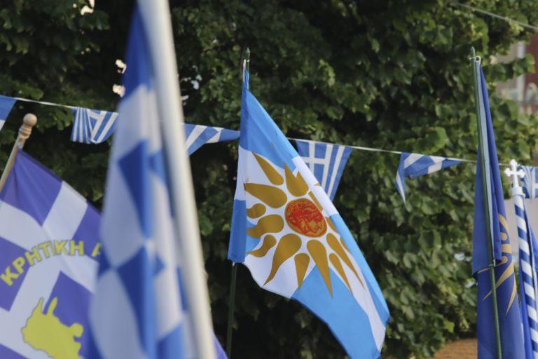 Αυτό είναι το κείμενο της συμφωνίας για τη Βόρεια Μακεδονία (PDF)   tanea.gr