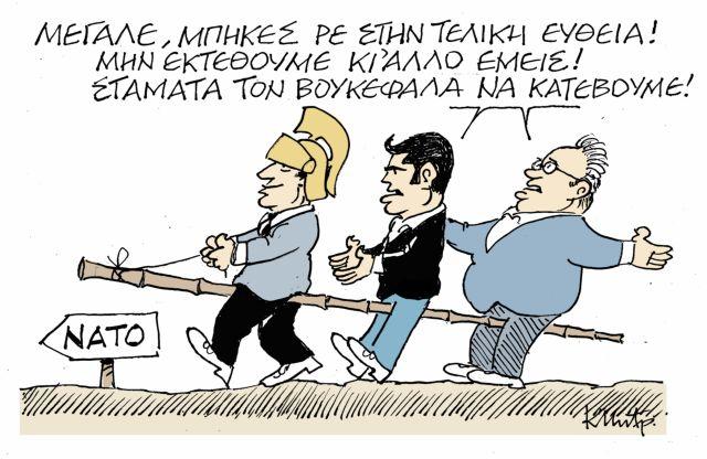 Οι Πανελλαδικές έχουν και… απολυτίκιο | tanea.gr