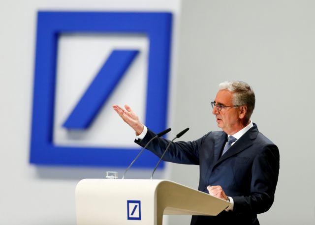 Φλερτ από Deutsche Bank για ντιλ με Commerzbank | tanea.gr