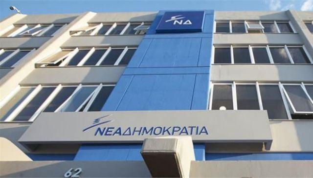 ΝΔ προς Μαξίμου: Ο κ. Μητσοτάκης επανέλαβε στο ΕΛΚ τις πάγιες θέσεις μας | tanea.gr